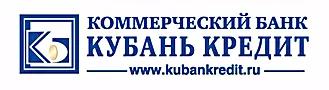 Кубанькредит